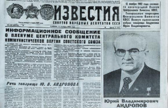 Matéria de 1982: URSS: O começo de Andropov
