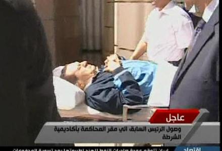 hosni-mubarak-maca-julgamento