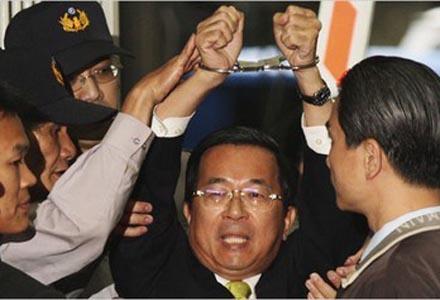 Ex-presidente de Taiwan, Chen Shui-bian