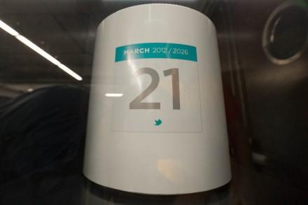 O Twitter montou uma cápsula do tempo a ser aberta em 2026 (Foto: Robert Johnson/Business Insider)